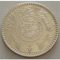 Саудовская Аравия. 1/2 риала 1935 год  KM#17