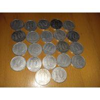 22 монеты по 10 пфеннигов ГДР одним лотом