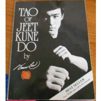 Tao of Jeet Kune Do by Bruce Lee (1975 Paperback, 1998 Reprint)