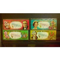 Марки, острова Кука - карты, флора, цветы, гербы, известные личности, королева, о-ва Кука, 1969