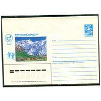 ХМК 1985. Международный альпинистский лагерь Памир