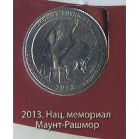 25 центов США 2013 г. 20 парк Нац. мемориал Маунт-Рашмор D