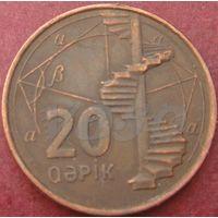 5801:  20 гяпиков Азербайджан