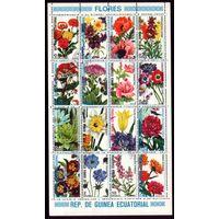 Лист (16 марок) Экваториальная Гвинея Цветы
