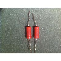 Резистор 470 Ом (МЛТ-2, цена за 1шт)