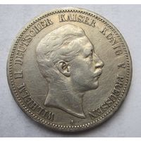 Германия, Пруссия, 5 марок, 1895, серебро
