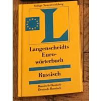 Евро-словарь русско-немецкий немецко-русский 1999