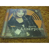 Ирина Аллегрова (2 диска)