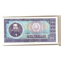 100 лей 1966 г.
