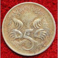 7328:  5 центов 1973 Австралия
