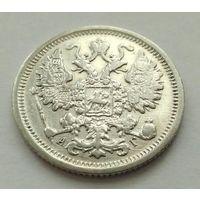 Российская империя, 15 копеек 1899 АГ. Блеск !!! С р. без М.Ц.