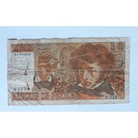 Франция. 10 франков 1974 г.