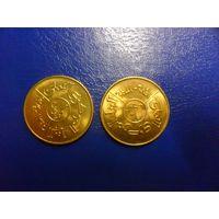 Йемен 10 миллим-цена за монету