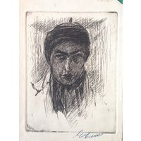 Офорт авторский подписной до 1975 г Яусееу В.К член союза художников