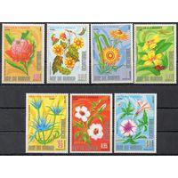 Флора Цветы Экваториальная Гвинея 1976 год чистая серия из 7 марок (М)