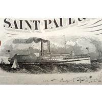 St. / Saint Paul & Duluth Railroad Co. 1889 год