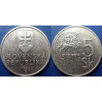 Словакия, 5 крон  1993