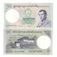 10 нгултрум Бутана 2013 года.пресс!