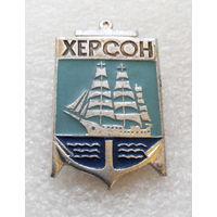 Херсон. Корабль. Города Украины #1375-CP23