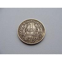 """Тунис. """"Французский"""". 1 франк 1921 год КМ#247"""