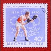Венгрия. Спорт. ( 1 марка ) 1970 года.