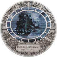 """Острова Кука 5 долларов 2016г. """"Корабль: Летучий Голландец"""". Монета в капсуле; подарочном футляре; номерной сертификат; коробка. СЕРЕБРО 20гр."""