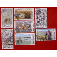 Монголия. ( 7 марок ) 1989 года.