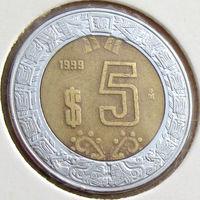 Мексика, 5 песо 1999 года, KM#605