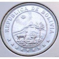 Боливия, 50 сентаво 1939 года