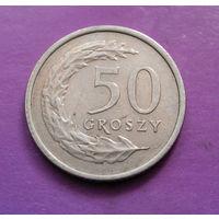 50 грошей 1991 Польша #10