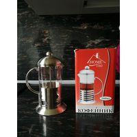 Френч-пресс, чайник, заварник, кофейник 1 литр
