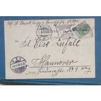 Германия почтовая карточка