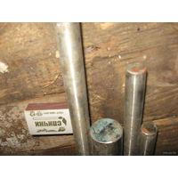 Нержавейка прут 20 мм и 30мм; длина 2100мм; Цена за 1 кг. Немагнитный, пр-во Россия.