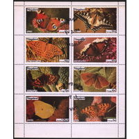 М.л. фауна. Нагаленд (Индия) 1974 Бабочки. Гаш.
