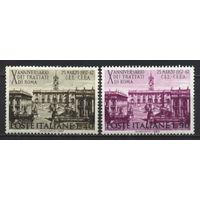 Италия. 1967 год. Mi #1221-1222. MNH ** Архитектура Десятая годовщина подписания Римского Договора