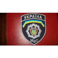 МВД Украины (на китель)