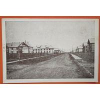 Иваново-Вознесенск. 1-й рабочий поселок. 1920-е. Чистая