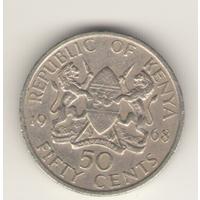 50 центов 1968 г.