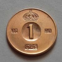 1 эре, Швеция 1958 г.