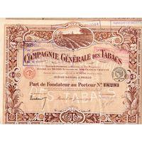 Сompagnie Generale des Tabacs,  1919 г., Париж, сертификат акций