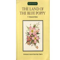 The Land Of The Blue Poppy. На англ. языке