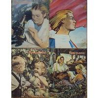 """Распродажа! Подписка журнала """"Крестьянка"""" за 1958г.(10 номеров)"""
