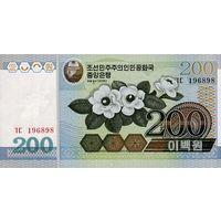 Северная Корея. КНДР.  200 вон  2005 год  UNC