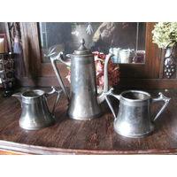 Чайник сливочник сахарница Англия модерн антикварные