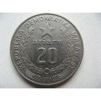 Мадагаскар 20 ариари 1978 г.