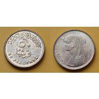 Египет 50 пиастр 2012г. - монета 2