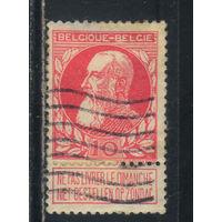 Бельгия Кор 1905 Леопольд II 75 лет независимости С купоном на доставку в выходные дни #71