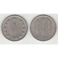 Афганистан _km953 1 афгани 1961 год (1340) (f14)*