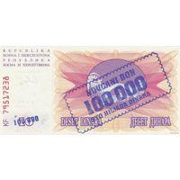 Босния и Герцеговина 100 тыс. динар 1993 (1 подп.) (ПРЕСС)