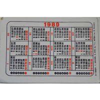 Календарь 1989 год